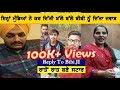Download Fan Reply To Sidhu Moosewala Haters (ਬਾਕੀ ਬੱਬੂ ਮਾਨ 1 ਨੰਬਰ ਤੇ ਅਾ 1 ਤੇ ਹੀ ਰਹਿਣਾ ਅਾ) MP3 song and Music Video