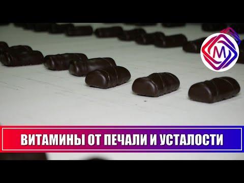Подольской кондитерской фабрике - 90 лет!