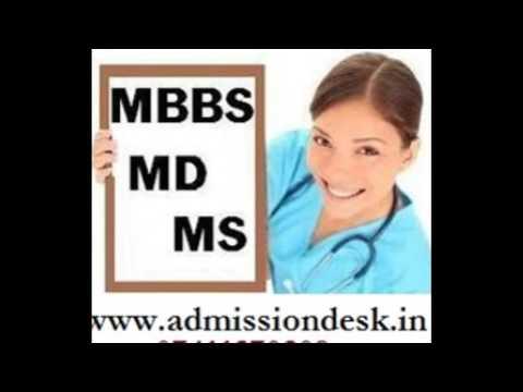 07411370309,direct admission in adichunchanagiri institute of medical sciences