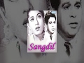 Sanghdil (1952) - Dilip Kumar - Madhubala - Bollywood Full Movie - Best Public Domian Film