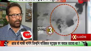 Mukhtar Abbas Naqvi questions Congress's stand over surgical strike proof