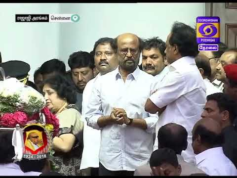 Actor Rajinikanth Pays His Respects  08-08-2018