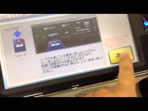 コンビニ pdf 印刷 sdカード