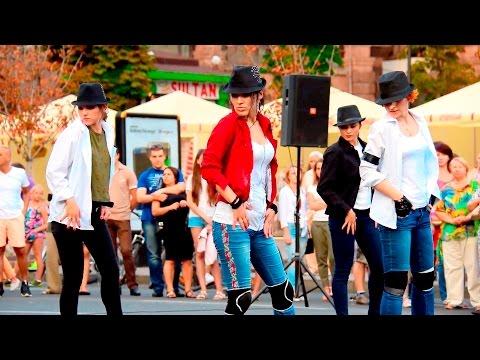 Flashmob Happy Birthday Michael Jackson, 2