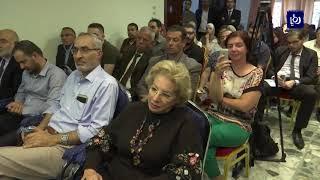 الملتقى الشعبي الأردني يؤكد ضرورة استعادةِ أراضي الغمر والباقور - (26-9-2018)