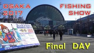 Новинки рибальської виставки в Японії 2017(Osaka Fishing 2017)Graphiteleader,Jackson,Favorite,Tict.