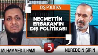 İslam Birliği ve Erbakan - DışPolitika - Ramazan Bursa - Mahmut Müslihan