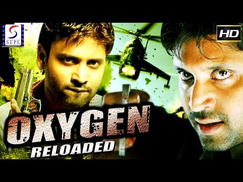 Oxygen Reloaded - Dubbed Hindi Movies 2017 Full Movie HD L Sumanth, Charmi