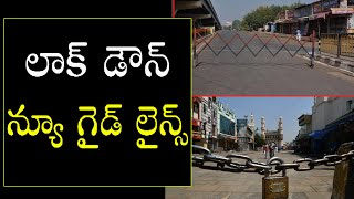 Lockdown new guidelines for indian citizens  T2KNEWS