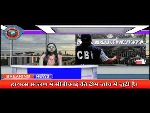 CBS INDIA NEWS WEB PORTAL NEWS Live Stream