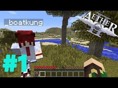 Minecraft Mod Aether II (มายคราฟ มอด สวรรค์) #1 เดินทางมุ่งสู่งสวรรค์ !!!