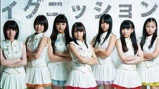 山口活性学園 5th singl 『イグニッション』 2014年8月20 全国リリース!...