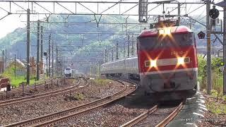 JR貨物 733系3000番台甲種輸送を山崎サントリーカーブで撮影(H30.4.19)