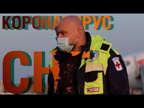 Платная госпитализация COVID