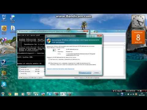 видео: как создать сервер gta samp через hamachi