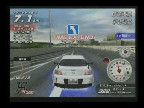 WMMT3DX Yokohane Line Downwards Time Attack 2'47