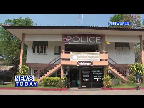 Illegal transnational work providing gang member arrested