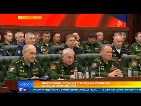 Шойгу объяснил, почему обстановка у западной границы России остается напряженной