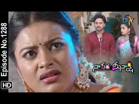 Download Naa Peru Meenakshi | 10th July 2019 | Full Episode No 1289 | ETV Telugu