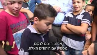 מבט - במזרח העיר לא שמעו על יום ירושלים
