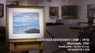 GÜNTHER REINDORFF - Merevaade 1926.