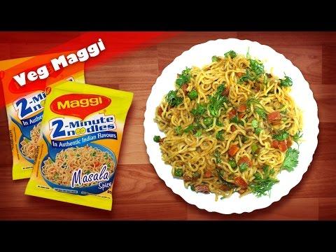 Vegetable Maggi Recipe | Tasty Veg Maggi | Veg Maggi Masala Noodles | Easy Quick Veg Noodles