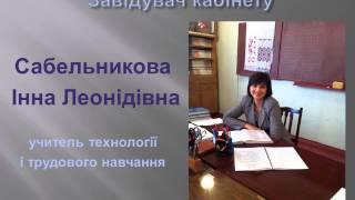 Мой кабинет(, 2013-11-29T21:49:22.000Z)