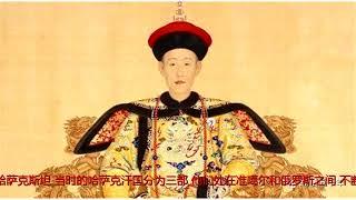 这三个国家,曾主动要求加入中国,却被清朝断然拒绝