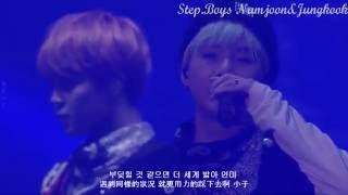 BTS  - Never Mind 花樣年華 on Stage Concert Live HD [繁體中字]