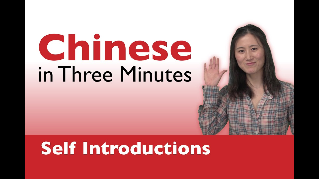 Written Chinese CET Academic Programs learn chinese essay