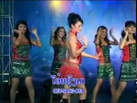 Lao Song - Hua Tien Onn  : TING NOY