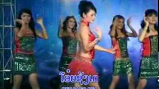 Repeat youtube video Lao Song - Hua Tien Onn  : TING NOY