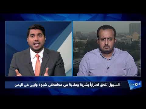 قتلى ومفقودون وتدمير في الممتلكات نتيجة السيول في اليمن