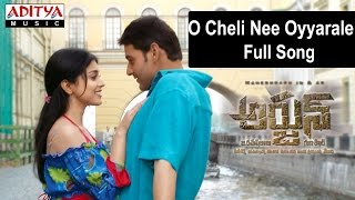 O Cheli Nee Oyyarale Full Song II Arjun Movie II Mahesh Babu, Shreya