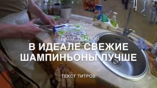 Суп из плавленных сырков / Муж на кухне :)))