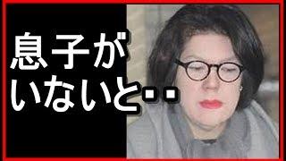 小室圭さんの母、行方不明 様々な説が浮上・・・【 GOSSIP ZERO】 小室圭 検索動画 1