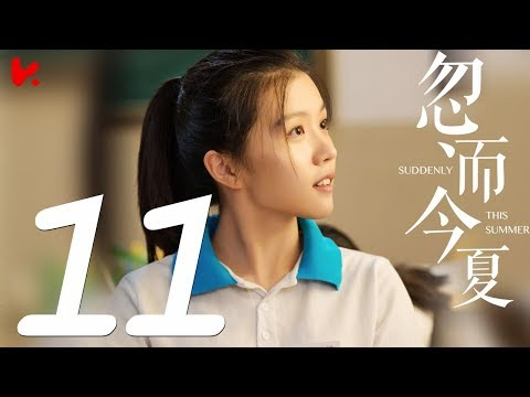 eng-sub-|-[suddenly-this-summer]-ep11---starring:-bai-yu,-bo-guan-jin