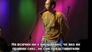 Рич Мълинс: Секс и самоувереност (български субтитри)