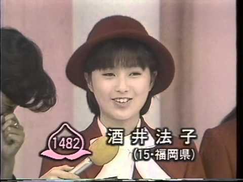 酒井法子 モモコクラブ ケンちゃんと遊ぼ~ 19861228