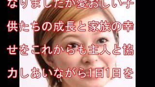 元モーニング娘。でタレントの市井紗耶香(33)が4月14日、自身のブロ...