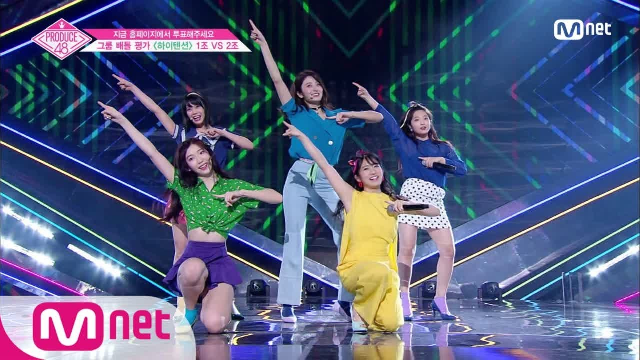 PRODUCE 48: EPISODE 3 + 4 GROUP BATTLE PERFORMANCES