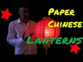 Decorating Ideas with Paper Chinese Lanterns