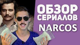 """Обзор сериала """"Барыги"""""""