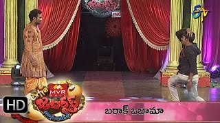 Extra Jabardasth – Damsharas – 11th March 2016 – జబర్దస్త్