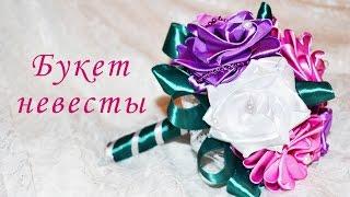 Свадебный букет-дублер невесты. Без заморочек.