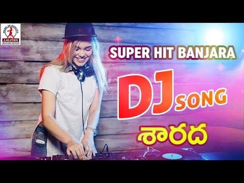 Latest Super Hit Banjara Songs | Sharada Banjara Song | Lalitha Banjara Songs