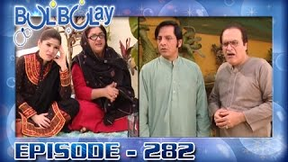 Bulbulay Ep 282 - ARY Digital Drama