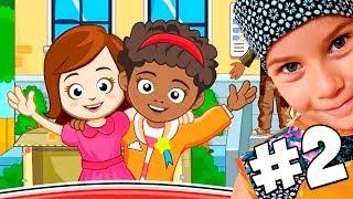 ВИДЕО для детей Новый мультик ДОМ ДРУГА детская игра My Town