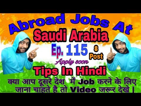 New 8 Jobs At Saudi Arabia, Salary 30K To 85K P.M. Apply Soon From MGrowth Agency Tips In Hindi 2017
