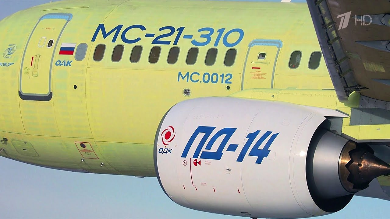 Совершил первый полет МС-21 с полностью отечественными двигателями